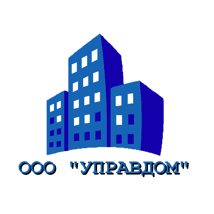 """Управляющая компания ООО """"Управдом"""", Калининград"""
